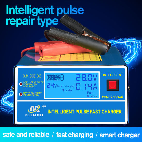 Intelligent Portable Pulse Repair Automatic Car Motorcycle Battery Float Charger