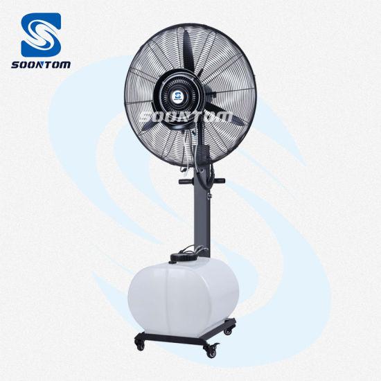 650mm 220V Water Mist Fan 26inch Outdoor Cooling Fan