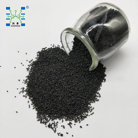 China Pressure Swing Adsorption Carbon Molecular Sieve Cms