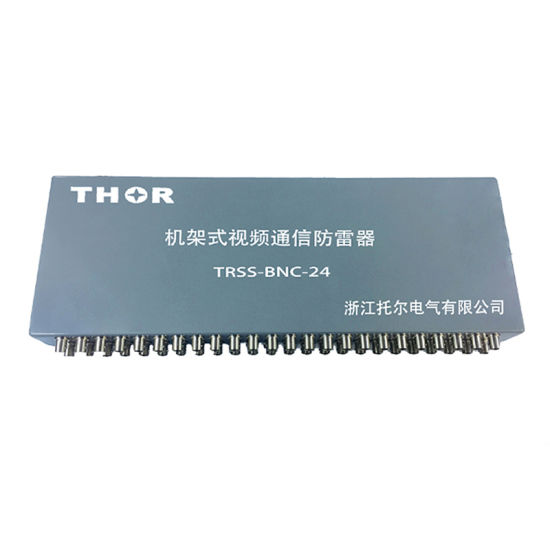 CCTV Lightning Arrester 16 Interface Rackmount BNC Surge Protection Device