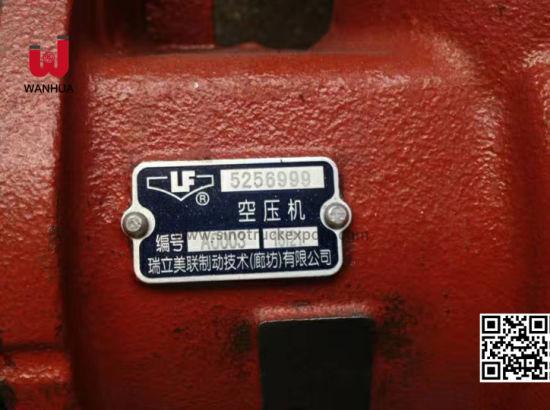 Sinotruk Truck Spare Parts Air Compressor /Air Pump 5256999 pictures & photos
