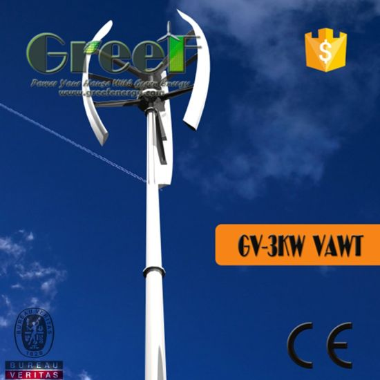Customized 3kw Vertical Axis Wind Generator with Low Noise and Torque pictures & photos