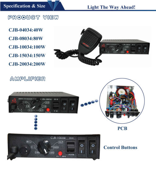 100W Cheapest Police Car Amplifier pictures & photos