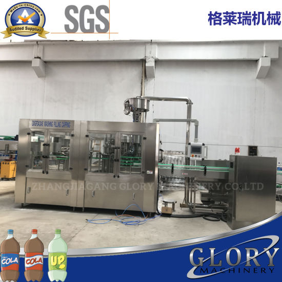 2000-20000bph Automatic Carbonated Soft Drink Water Bottling Machine with Wrapping pictures & photos
