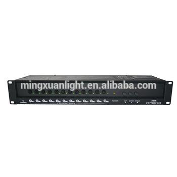 DMX Switch Pack 12CH (YS-625)