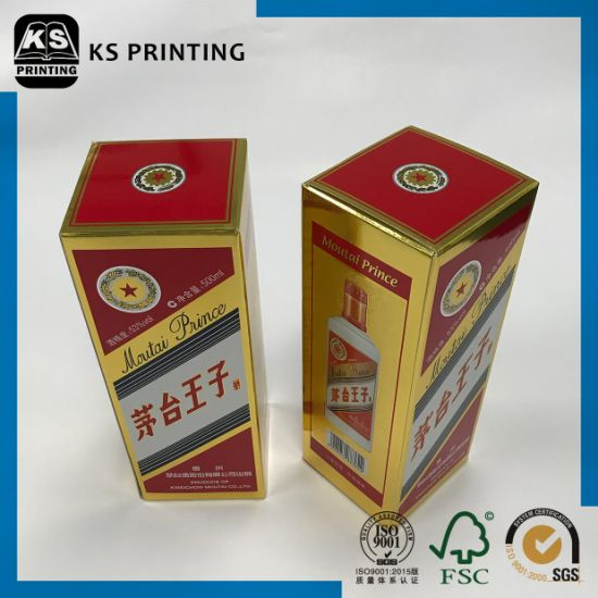 Collapsible Alcohol Box Golden Cardboard Paper Box Packaging Box