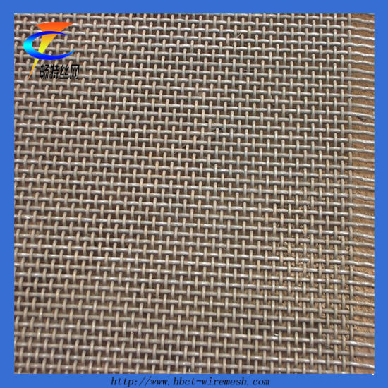 China Supplier of High Quality Crimped Wire Mesh
