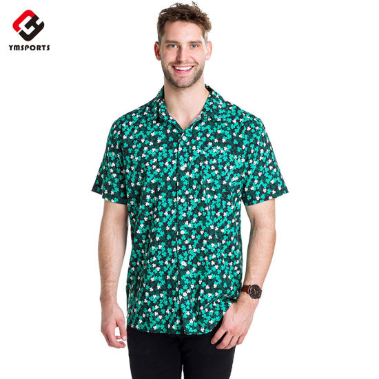 Men's Button Down Short Sleeve Hawaiian Shirt