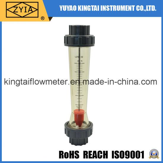 Durable Tube Type Flowmeter for Qater Treatment Plant