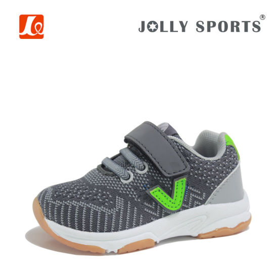2018 New Style Comfortable Kids Shoes