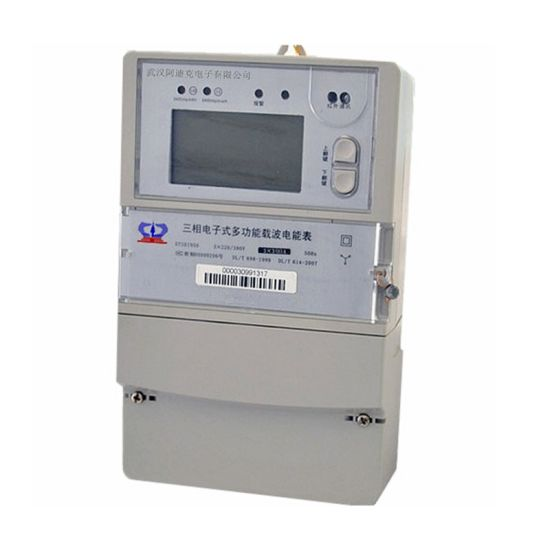 Load / Over-Load Controlled Front Mounted Electric Smart Meter