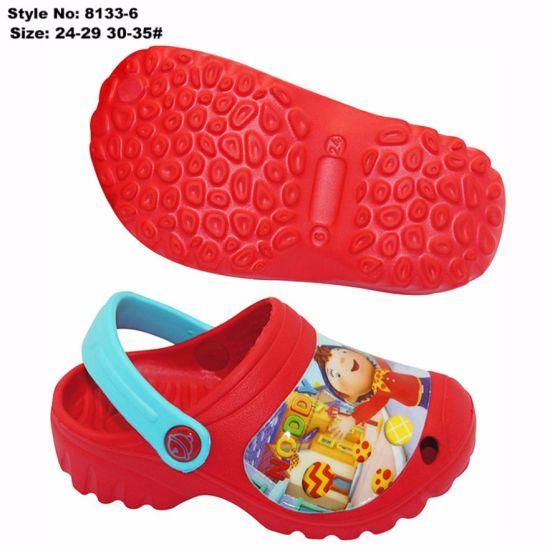 Cute Animal Fashion Kids Children EVA Garden Shoes Clogs
