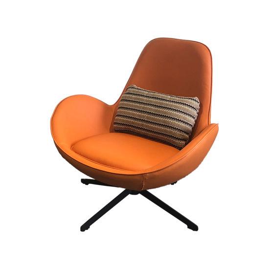 Modern Furniture Rotating PU Leather Upholstery Sofa Chair Living Room Swivel Leisure Chair