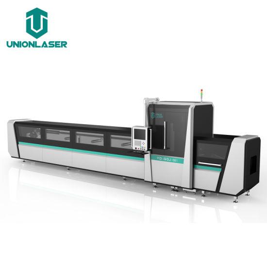 Wholesale China New Fiber Metal Tube Laser Cutting Machine