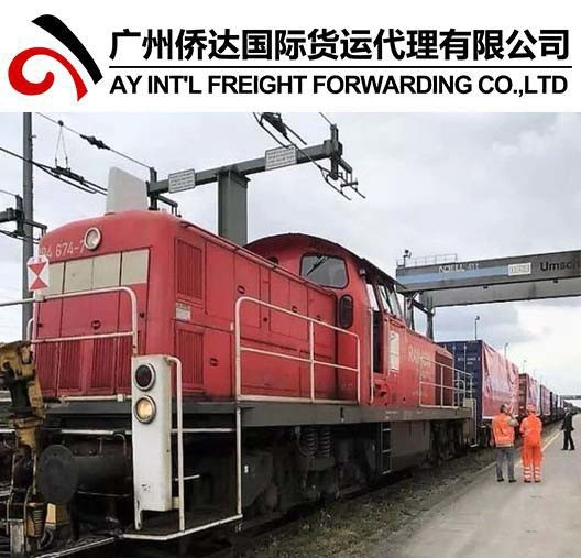 Shipping From Chongqing, China to Poti, Georgia by Railway Transportation pictures & photos