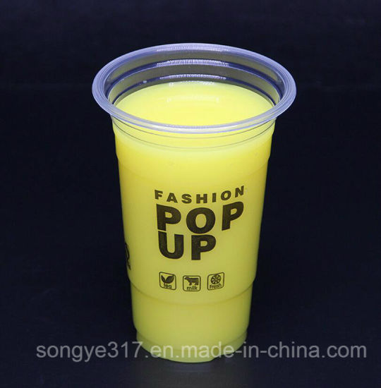 Transparent Fruit Juice Hot Drink Hot Drink Cup pictures & photos