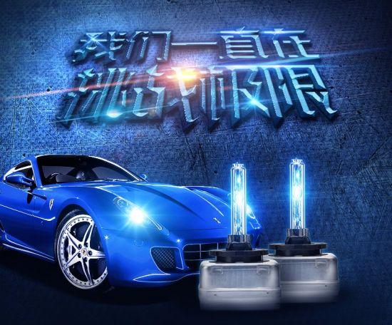 High Intensity Discharge (HID) Light Bulbs Auto Works Automotive Service  D2s D2r HID Bulbs Rugged Ridge Replacement HID Fog Light Bulb