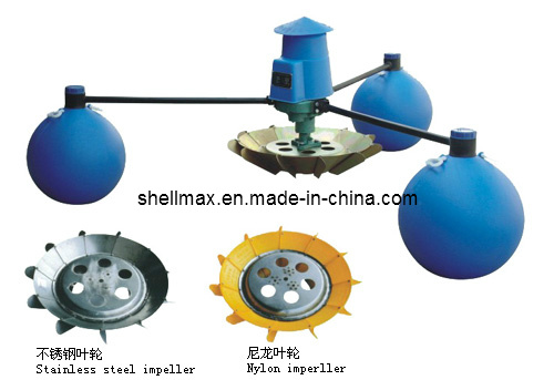 1.1kw Quality Impeller Aerator pictures & photos