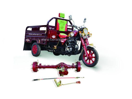 Three Wheel Tricycle, Cargo Loader, Loader, Berang (BRG150ZH-150)