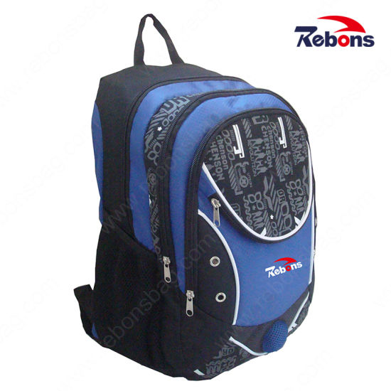 fa7f13db2e23 High Quality Innovator Insulated Fitness Management Backpack with Customized  Logo pictures   photos