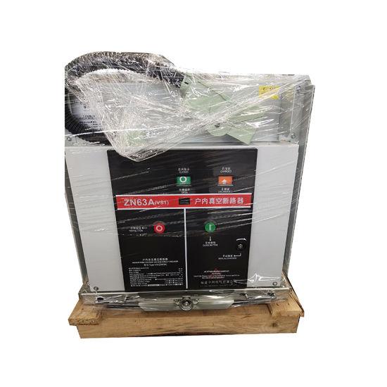Hot Selling 12/24kV Indoor High Voltage Drawout Type Vacuum Circuit Breaker