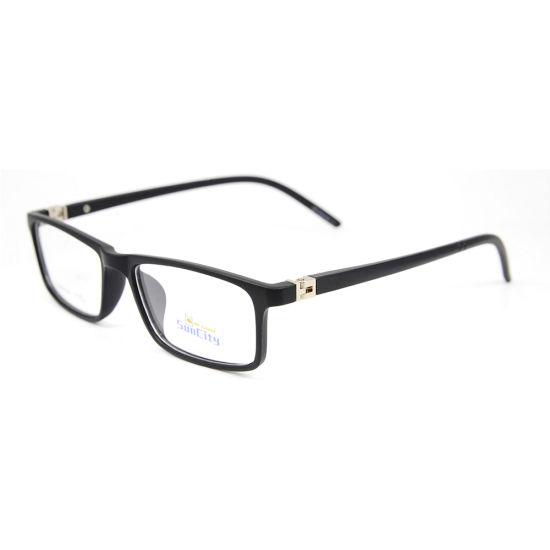 d8fff1aba13 Wholesale New Arrival Vogue Eyewear Frames PC Plastics Optical Glasses Frame  for Kid