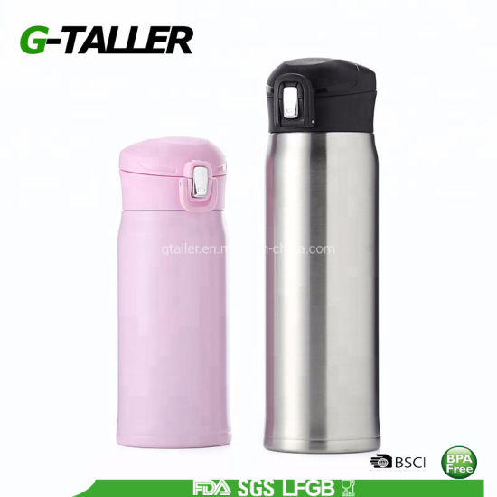 Drinking Coffee Stainless Steel Vacuum Sealed Water Bottle