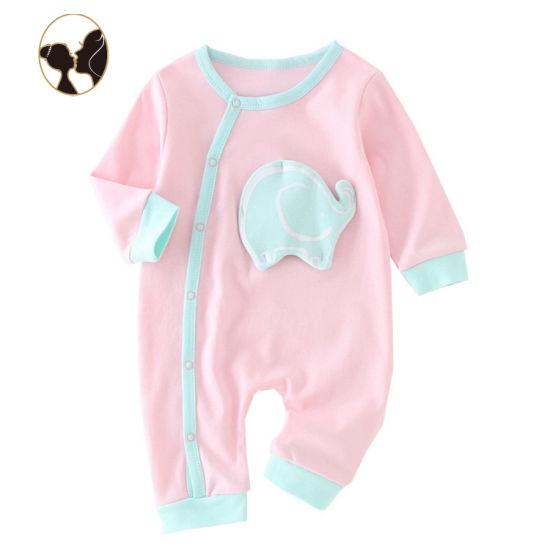 Blue Elephant Applique Amazing Baby Bodysuit