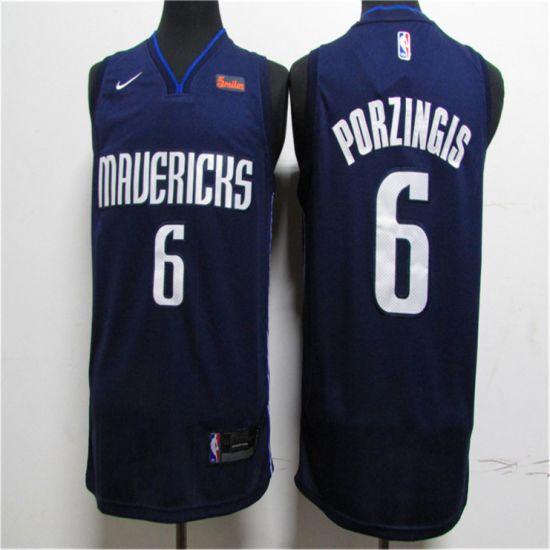China 2020 City Edition Mavericks Luka Doncic Porzingis Nowitzki Basketball Jerseys China Kyrie Irving Durant T Shirts And Mvp Giannis Antetokounmpo Uniforms Price