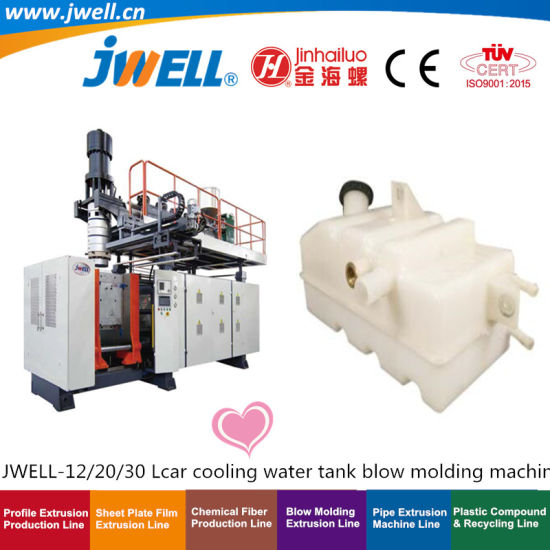 Jwell-02/05/12/20L Cooling Water Tank Blow Molding Recycling Making Extrusion Machine From China