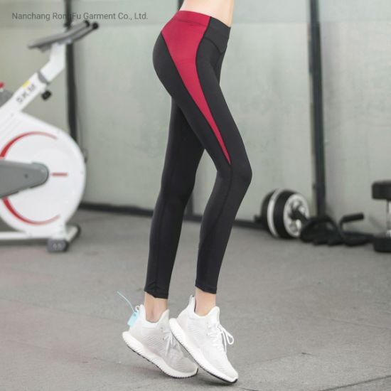 Women's Tight High Waist Hip Raising Quick Dry Sweatpants Fitness Running Yoga Pants