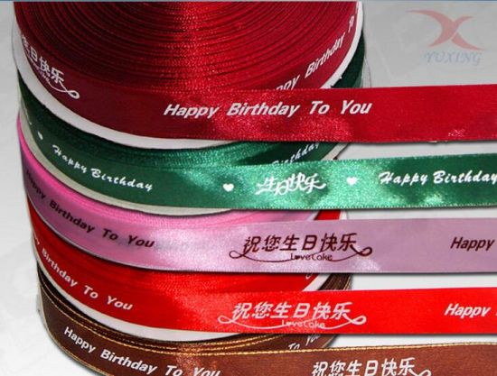 Glittering Gift Packaging Ribbon pictures & photos