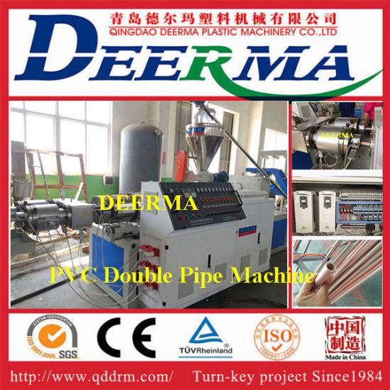 China Plastic Machine For Pvc Ppr Pe Pipe Wpc Profile Roof Sheet Abs Pla Filament China Pipe Machine Profile Machine