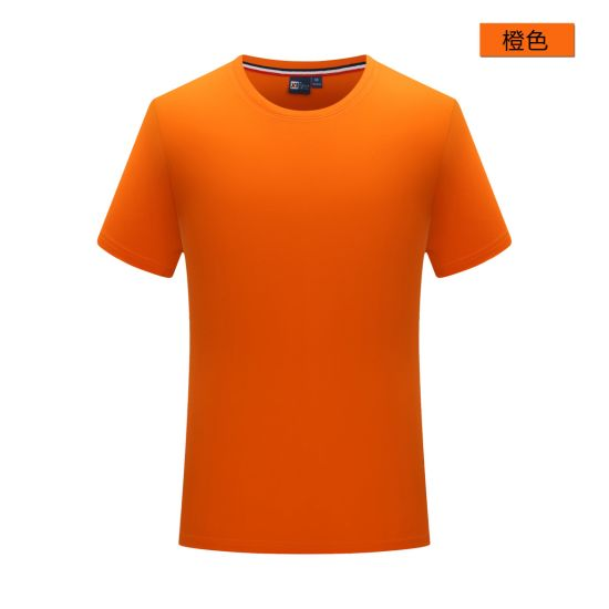 Custom Logo Design Your Own Brand 95% Cotton 5% Spandex Crew Neck T Shirt