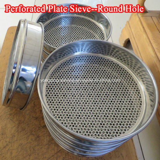 "8"" Diameter Shaker Machine Standard Lab Test Sieve pictures & photos"
