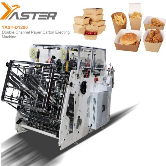 High Speed Double Channel Disposable Paper Food Lunch Box, Take Away Box, Noodle Pail and Food Trays Forming Making Machine Yast-D1200