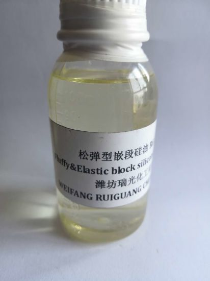 Relaxing and Elastic Block Silicone Oil Rg-St1020
