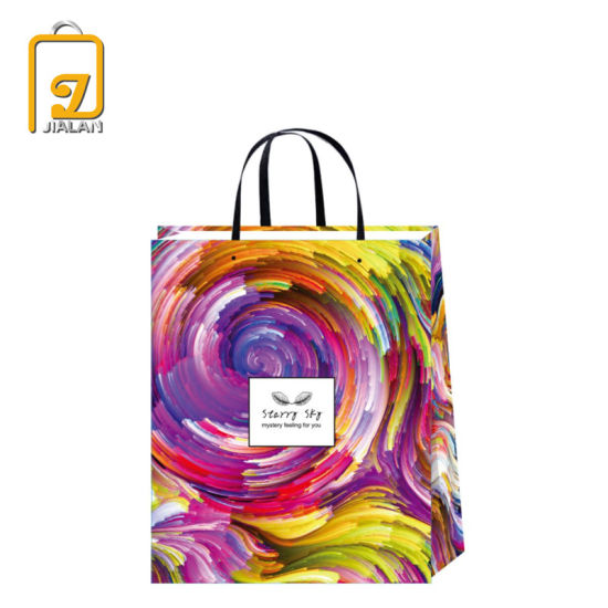 2020 New Starrry Sky Gift Packing Paper Bags