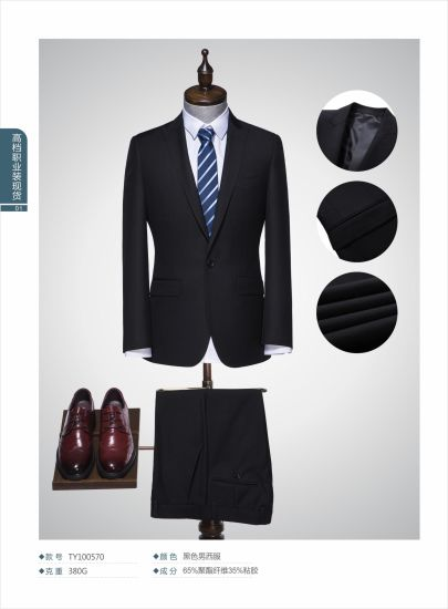 Super Fashion Men's Classic Fit Business and Wedding Suits