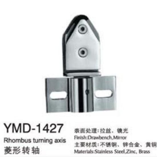 High-End Custom Stainless Steel Glass Door Hardware Accessories Turning Axis pictures & photos