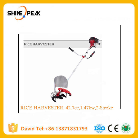Lawn Mower Cropper Garden Tools Agricultural Machine Rice Harvester 42.7cc 1.47kw Brush Cutter Grass Trimmer pictures & photos