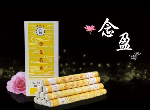 Hwato Nianying Medicine Moxa Stick pictures & photos
