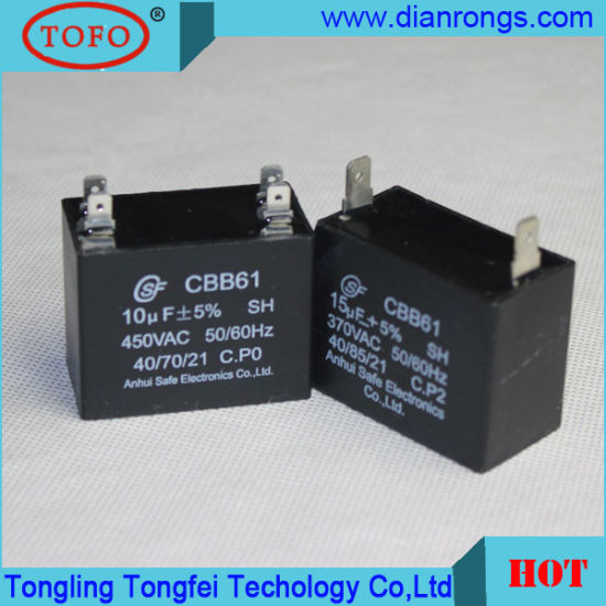 China popular product facory direct price fan capacitor cbb61 25uf popular product facory direct price fan capacitor cbb61 25uf 450vac greentooth Choice Image