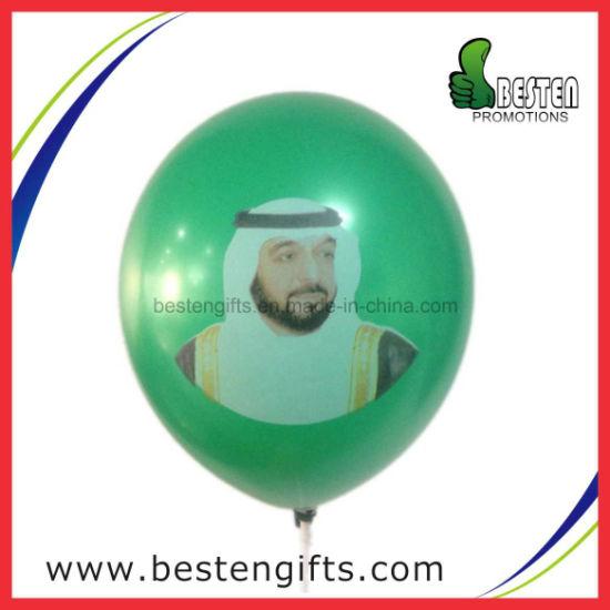 Custom High Quality UAE National Day Printing Helium Inflatable Adversting Latex Balloon