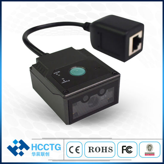 China Best Mobile Android Data Matrix Fix Mount Reader Qr