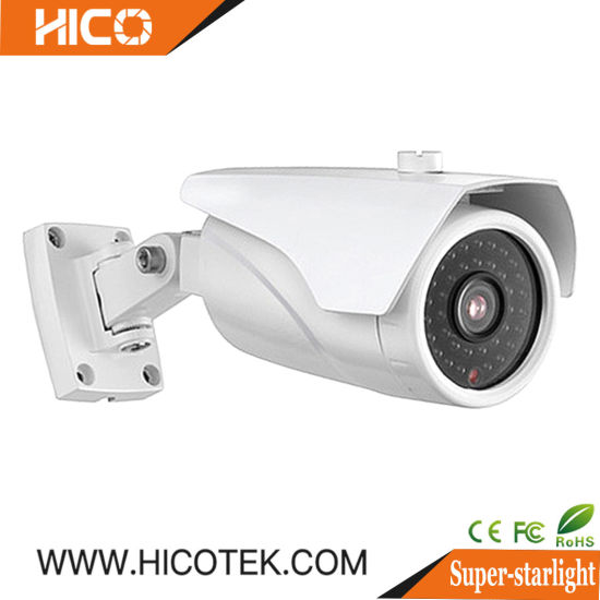 2MP H. 265 Sony Ultra Low Lux IP Cameras with IR LED