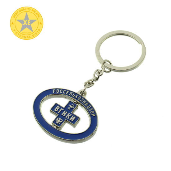 Shiny / Matte / Antique China Professional Manufacturer Metal Key Ring pictures & photos