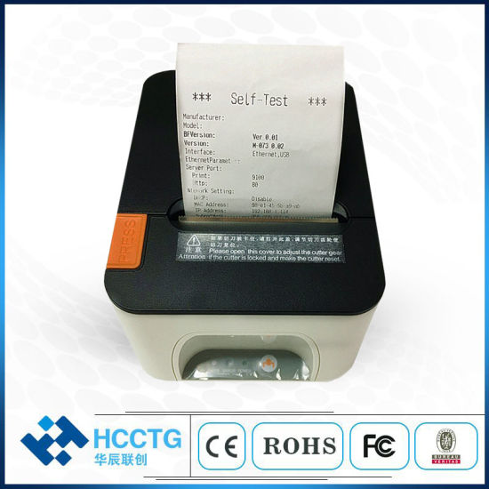 220mm/Sec High-Speed 80mm 3′′ Receipt Thermal Printer with Aut-O-Cutter (POS890) pictures & photos