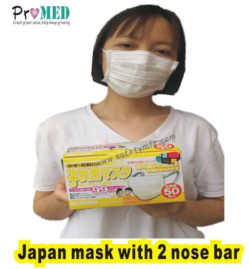 disposal mask japan
