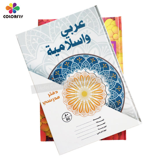 Hot Selling Hardcover Notebook for Oman School